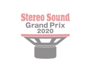 Olympica Nova V, Stereo Sound